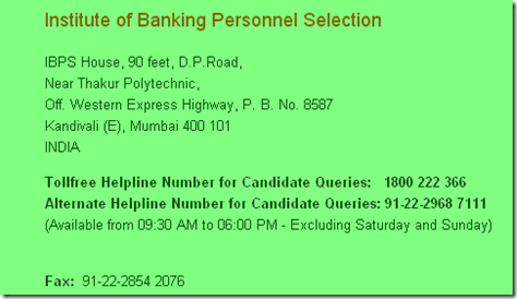 IBPS helpline number toll free