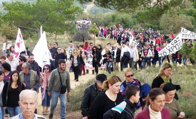 συγκέντρωση διαμαρτυρίας στο Πέραμα Έβρου