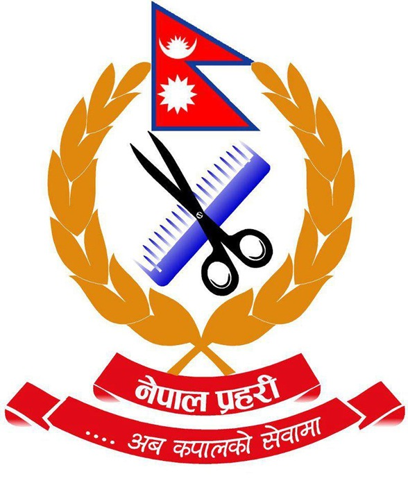Nepal-Police-Hair-cut-department