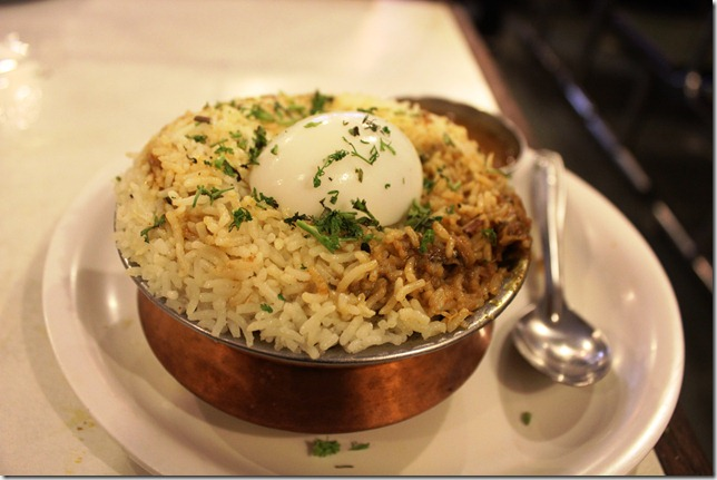 biryani at grant house