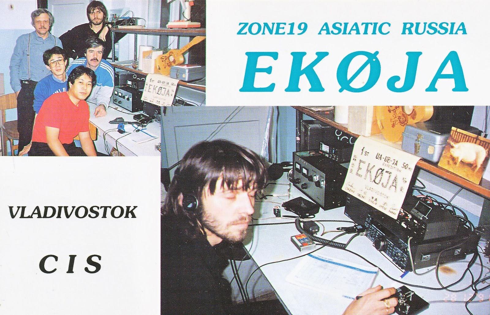 http://www.3w3rr.ru/2012/09/EK0JA.html