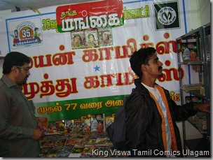 CBF Day 01 Photo 23 Stall No 372 By 6 PM,People started entering