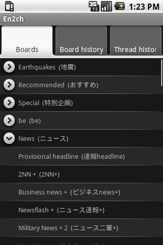 Screenshots for En2ch