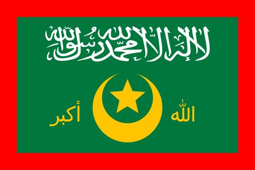 Flag of Ahlu Sunnah Waljamaca (ASWJ), moderate Sufi Muslim militia in Somalia.
