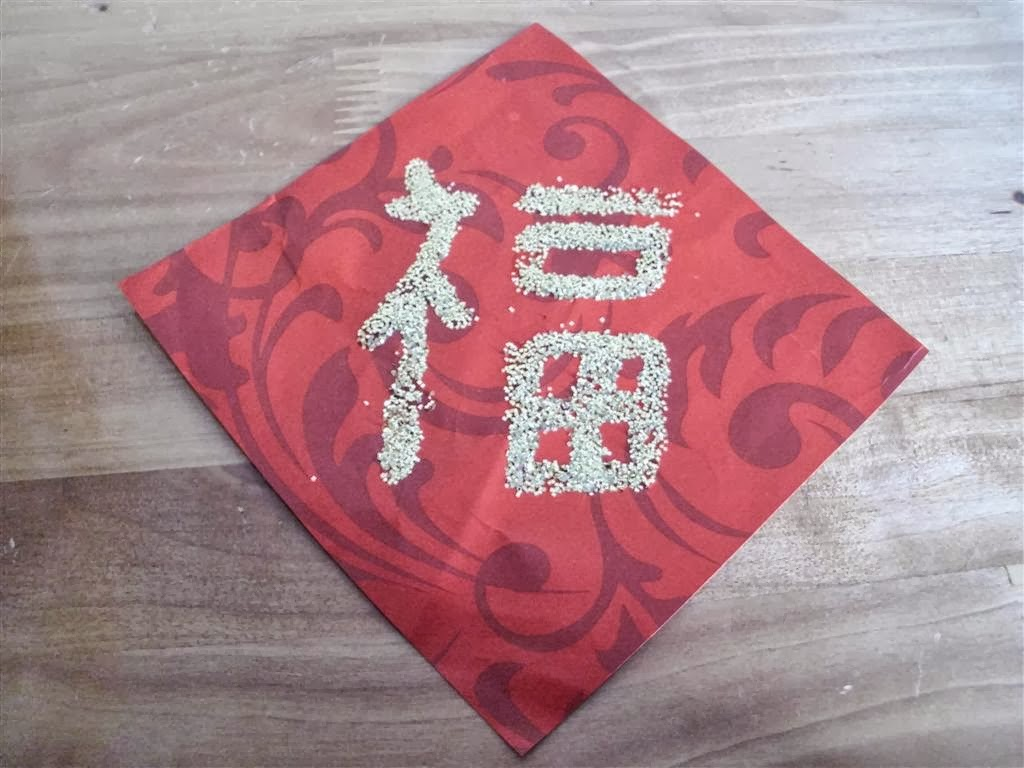 The Do-It-Yourself Mom: Chinese New Year (Spring Festival ...