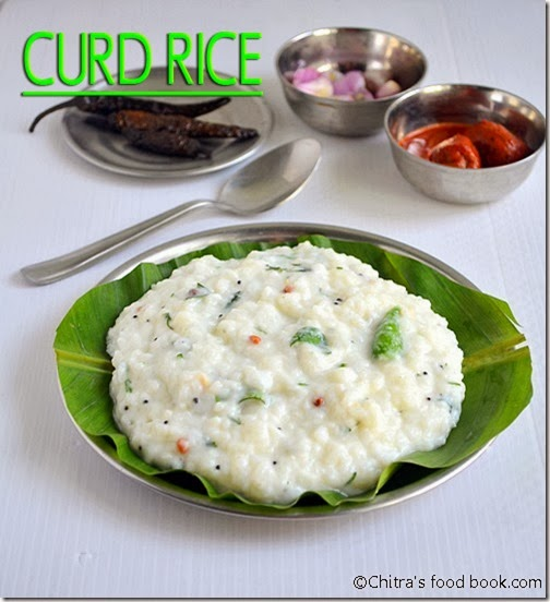 Curd rice recipe thayir sadam bagala bath recipe chitras food method of making for lunch box and parties would be more helpful for for all of us click here for baby mango picklemaavadu and mor milagai recipe forumfinder Choice Image