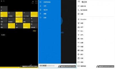 phiên bản Windows 10 Mobile build 10151