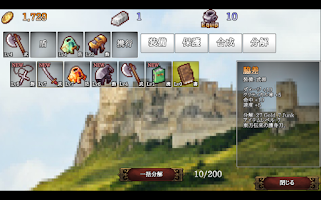 Screenshot of B100S