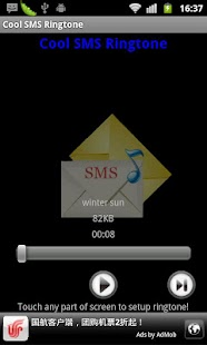 Cool SMS Ringtone - screenshot thumbnail