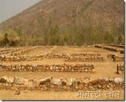 Rajgir Site of Monsatery