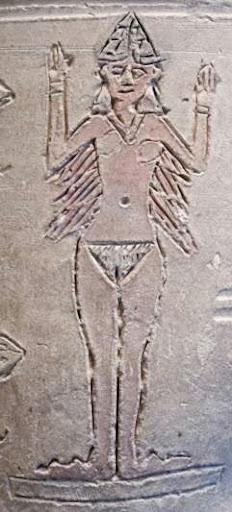Ishtar dating sim