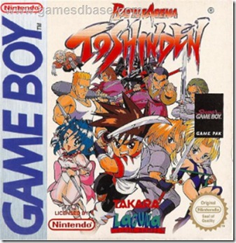 Battle_Arena_Toshinden_-_1996_-_Nintendoxc