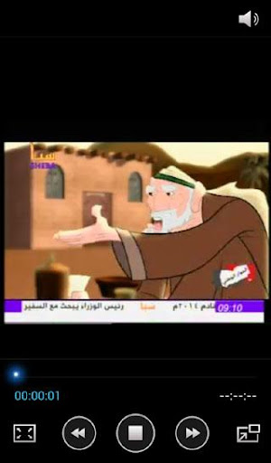 Sheba TV