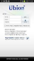 Screenshot of 유비온 사이버연수원 for Phone