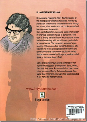 Indya Comics Issue No 1 April 2011 Madhavi Author Note Back Wrapper