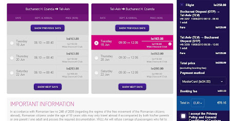 Wizz Air Tel Aviv.JPG