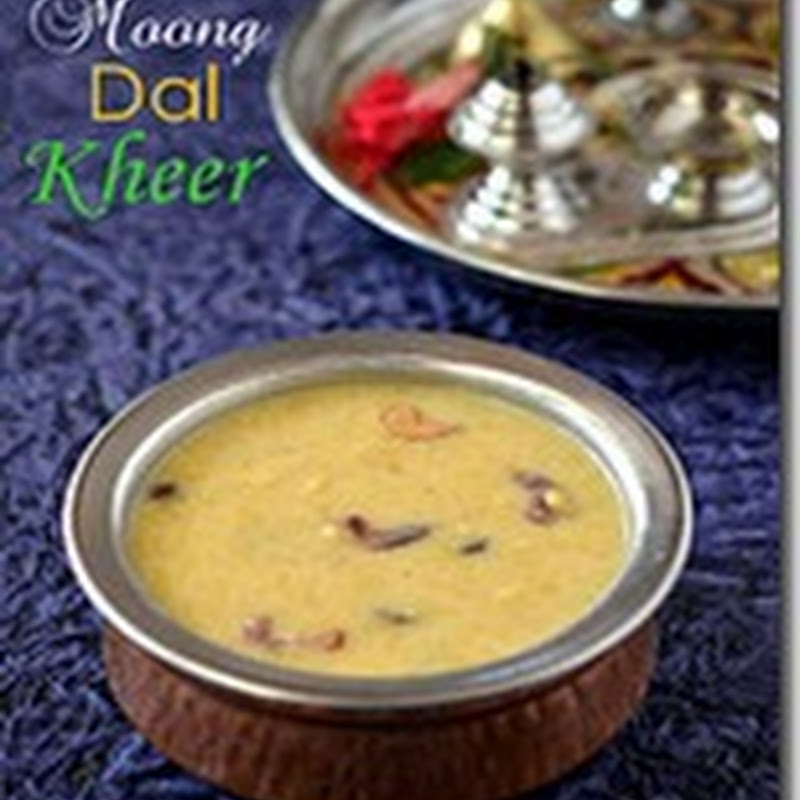 Onam Recipes | Onam Sadya Recipes 2013