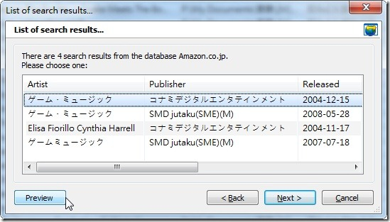 教學]讓MP3Tag從Amazon co jp抓Tag和封面! ~ CHCOOBOOのBlog