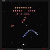 Galaxy Quest Arcade Shooter