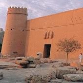 دليل معالم مدينة الرياض