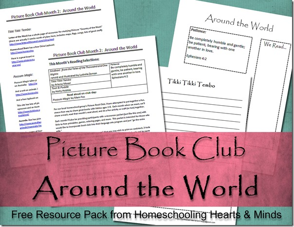 Free Picture Book Club resource pack---Around the World!