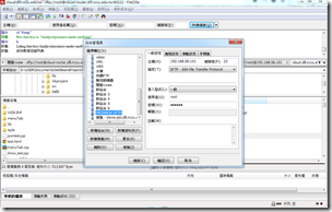 下載Proxmox VE中的備份檔案/ Download the Backup File in