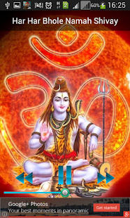 Om mantra ringtone free download
