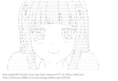 Art messages text ascii for ASCII sms