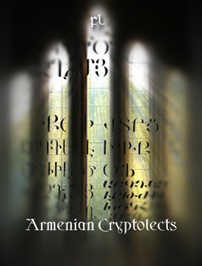 Armenian Cryptolects Cover