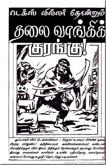 Comics Classics Issue No 27 Dated March 2012 Thalai Vaangi Kurangu Tex Willer Story Reprint Story Title Page