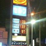 2005-05-02 19-45-37_0001.JPG