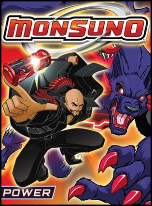 Monsuno Power DVD