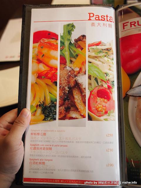 【食記】台北大安-PASSIONE 帕希諾手工窯烤拿坡里披薩專門店 : 餅皮再Q彈點會更好! 區域 午餐 巧克力 晚餐 港式 義式 飲食/食記/吃吃喝喝
