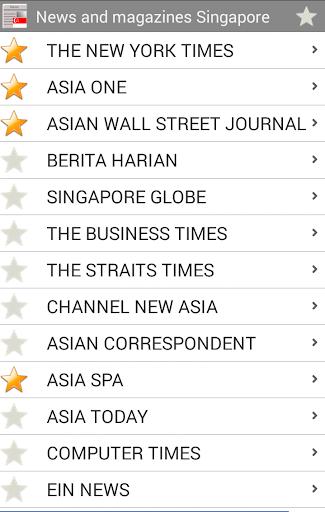 ニュースや雑誌シンガポール