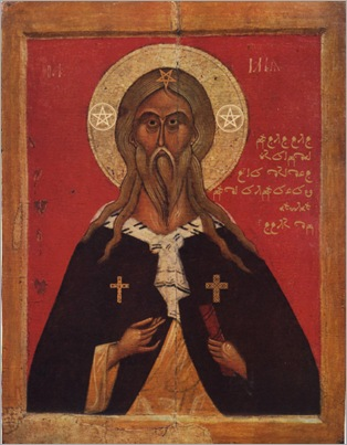Gnostics within Orthodox Church Figure1