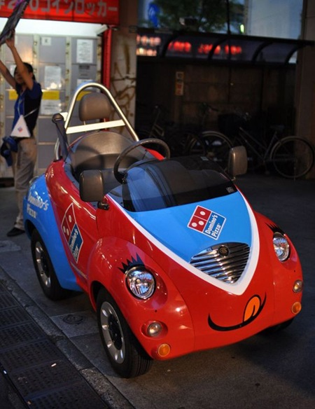 Alizul 15 Awesome Customized Cars Promoting Products