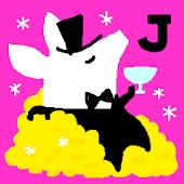 ジョブーブのスロット【無料ゲーム】
