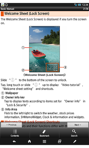 SHT22u3000Basic Manual 1.1 Windows u7528 2