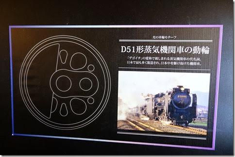 r-DSC03237