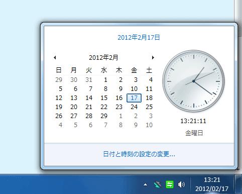 taskbar_7_4