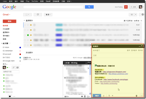 gmail compose-02