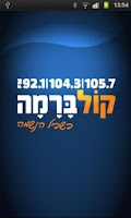 Screenshot of Kol-Barama Radio