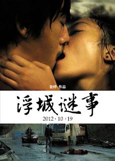 """CINEMA: """"Mystery"""" de/by Lou Ye (2012) 2 image"""