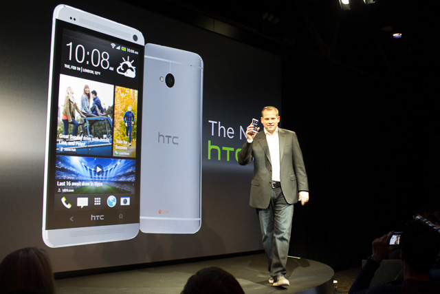 htc one launch new york london