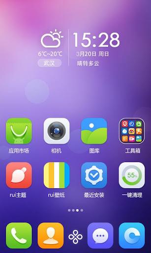 pink and black keyboard skin apple網站相關資料 - 首頁 - 電腦王阿達 ...