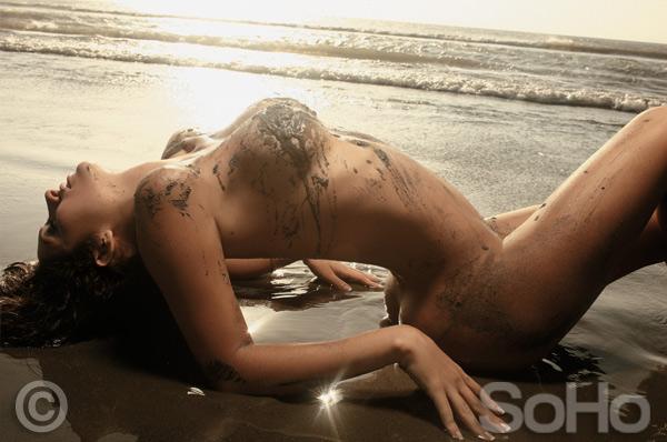Kimberly Reyes Fotos Hot Revista SoHo 142 Foto 1