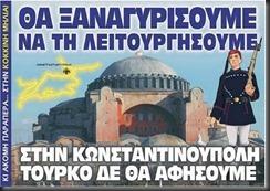 Constantinoupolh