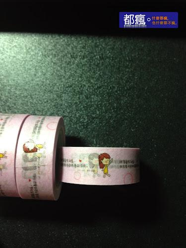 紙膠帶-3.JPG
