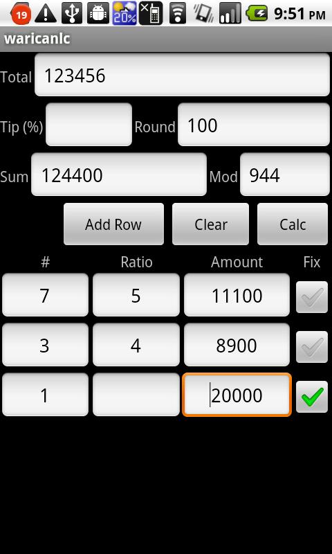 Tip and Split Calculator- screenshot