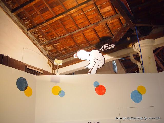 【景點】走進花生漫畫 Snoopy 65週年巡迴特展@高雄鹽埕駁二藝術特區捷運MRT鹽埕埔 : 可愛小獵犬的吸睛濕背秀! Anime & Comic & Game SNOOPY 區域 展演空間 拍片景點 捷運周邊 旅行 景點 會展 高雄市 鹽埕區